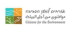 אזרחים למען הסביבה